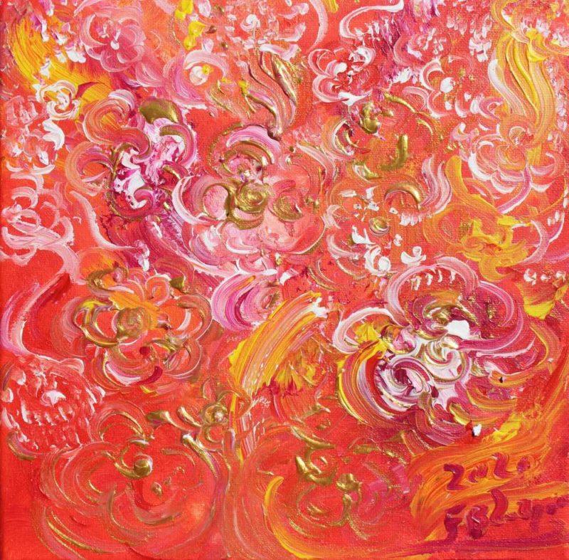 Título: Las flores de la primavera del cosmos Técnica: Acrílico sobre tela. Medidas: 30x30 cm Año: 2020 Precio: 555 Euros